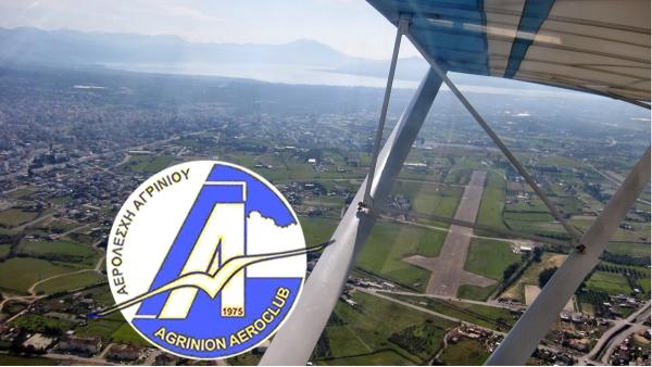 Νέο Δ.Σ. στην Αερολέσχη Αγρινίου